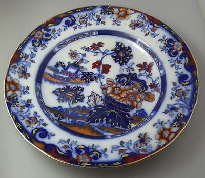 OLD MINTON AMHERST JAPAN PLATE PAT. No. C4716 DATE 1920s