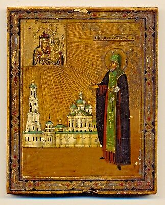 Russian  Imperial Antique Icon  St. Feodosiy oil on wood (#2210q)