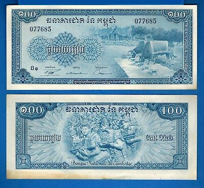 Cambodia P-13 100 Riel Year ND 1956-1972 Oxen About/Uncirculated Banknote
