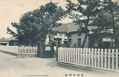 POSTCARD   JAPAN    Hamada  Middle  School