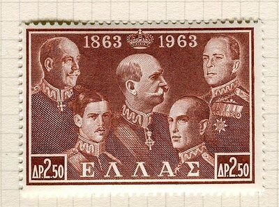 GREECE:  1963 early Royal Family issue Mint hinged 2.50d. value