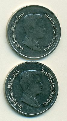 2 DIFFERENT 5 PIASTRE COINS from JORDAN DATING 2000 & 2009