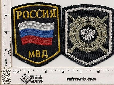 Russia. Police. Regular. left and right sleeve patches.cloth.