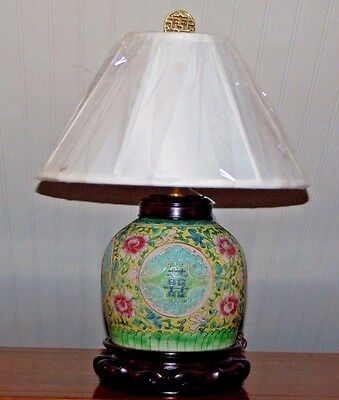 Chinese Famille Rose/Jaune DOUBLE HAPPINESS Ginger Jar LAMP 19th C LARGE