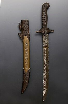 Very Rare Old Chinese Real Steel Sword Collection Marked QianLong US044