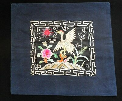 Chinese old hand embroidery pillow cover