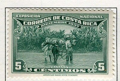 COSTA RICA;  1937 early San jose issue Mint hinged 5c. value