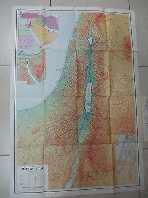 A VINTAGE GEOGRAPHICAL MAP OF ISRAEL, 1:500000 SCALE,YAVNEH,ISRAEL,1973.  cs4726