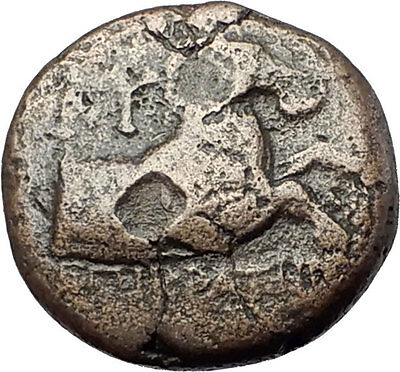 KYME in AEOLIS - Genuine 350BC Horse & Vase Authentic Ancient Greek Coin i61277