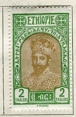 ETHIOPIA ABYSSINIA;  1928 early Pictorial issue Mint hinged 2t. value