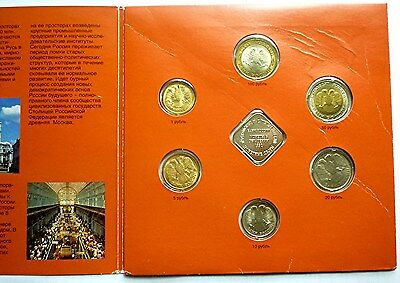 1992 RUSSIA - FIRST OFFICIAL MINT PROOF LIKE SET w/ 2 BI-METAL RUBLES - BOOKLET