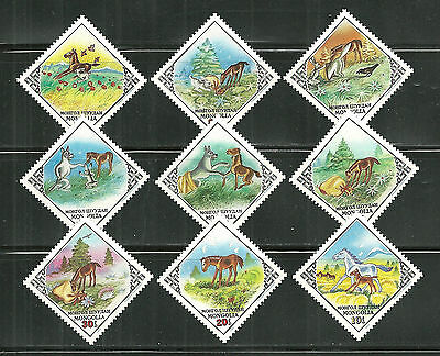 "Mongolia 1280-88 Mnh Scenes From ""the Foal And The Hare"" Folktale"