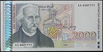 BULGARIA 2000 LEVA PICK#107a 1994 VERY LOW  & NICE SERIAL PREFIX AA 000.. UNC