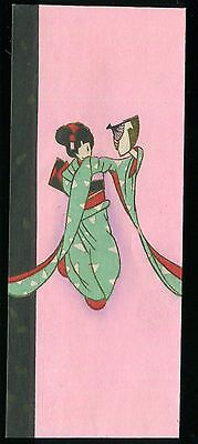 Japanese woodblock print art deco antique Envelope Meiji- Showa (-1946) Girl
