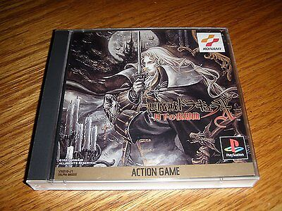 PS1 Castlevania Symphony of the Knight Japan PS PlayStation 1 F/S