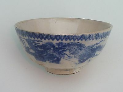 Chinese 100 Year Plus Bowl -  Beautful Smudged Bright Blue Double Dragon Design