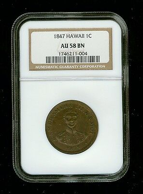 1847 Hawaii 1C  Cent  NGC AU58 BN    Really hard to find coin!               E