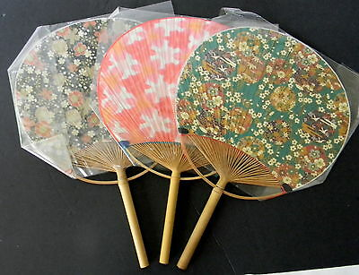 Japanese Bamboo Paper Asian Paddle Fans Set of 3 16 7/8 in T