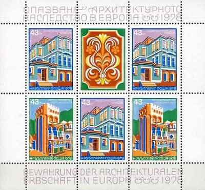 Timbres Bulgarie BF78 ** lot 20442