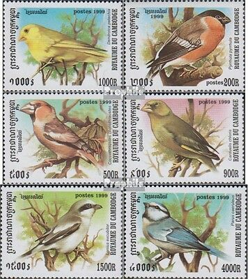 Cambodia 1980-1985 unmounted mint / never hinged 1999 Songbirds