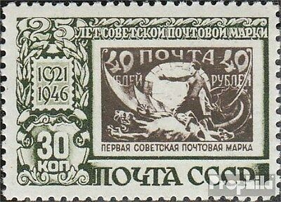 Soviet-Union 1072A unmounted mint / never hinged 1946 Philately