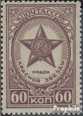 Soviet-Union 1028A unmounted mint / never hinged 1946 Orders