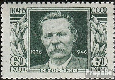 Soviet-Union 1046 unmounted mint / never hinged 1946 maksim Gorkij