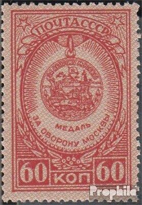 Soviet-Union 1038A unmounted mint / never hinged 1946 Orders