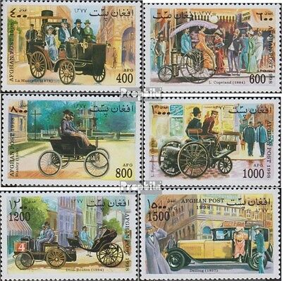 Afghanistan 1791-1796 unmounted mint / never hinged 1998 Old Automobile