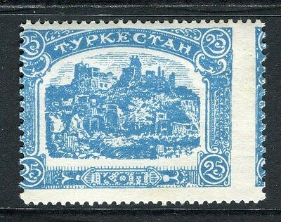 UKRAINE;  1920s early pictorial issue Mint 25k. PERF SHIFT VARIETY