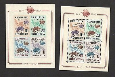 Indonesia-Mnh Perforated+Imperforated Block-Upu-1949.