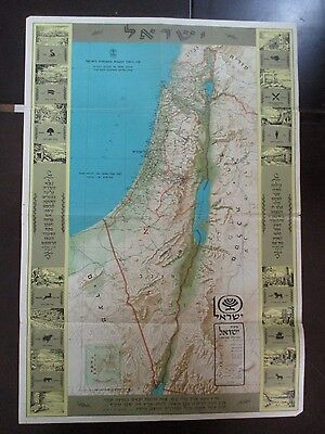 A SPECIAL SOUVENIR  MAP, 1:800000, FOR 10th ANNIVERSARY OF ISRAEL, 1957. cs5336