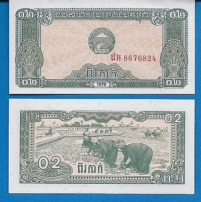 Cambodia P-26 0.2 Riel Year 1979 Uncirculated Banknote