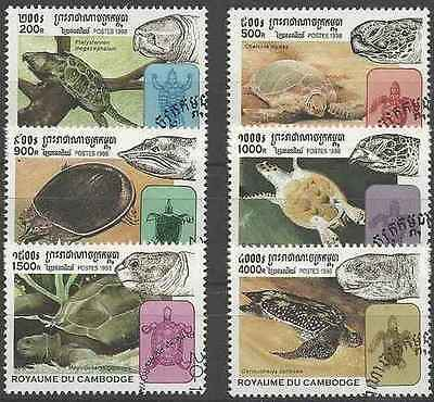 Timbres Reptiles Tortues Cambodge 1556/61 o lot 20479