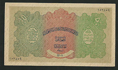 AFGHANISTAN 50 AFGHANIS SH1307 (1928) PICK#10b aUNC - WITH WMK RARE