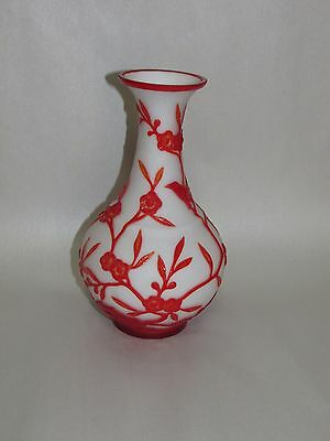 Old or Antique Chinese Peking Glass Vase