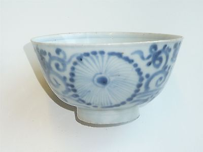 Beautiful Chinese Ming Dynasty Bowl 3 Large Flowers & Flower Motiff Design