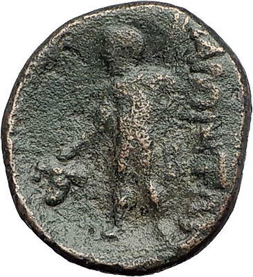 MARONEIA in Thrace 148BC Authentic Ancient Greek Coin - DIONYSUS WINE GOD i61615