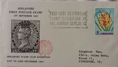 Singapore 1967 Illustrated Postage Stamp Centenary Exhibition Cover