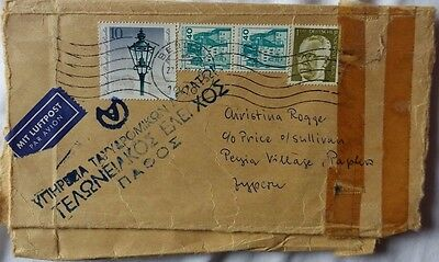 Germany 1980 Parcel Wrapper To Cyprus With Customs Inspection Cachets In Greek