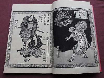 JAPANESE WOODBLOCK PRINT BOOK HAKKENDEN EIGHT DOGS OF THE EAST 4a MEIJI