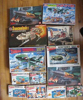 Lot Empty Boxes Boites Vides   Maquette  Thunderbirds  Space 1999 Gerry Anderso