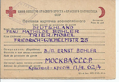 Russia 1946 Red Cross  POW card