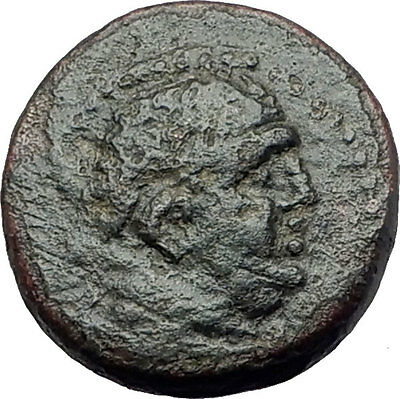 SARDES Lydia Genuine 133BC Authentic Ancient Greek Coin HERCULES & APOLLO i61675