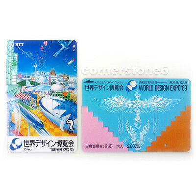 ~ Japan - Nagoya WORLD DESIGN EXPO '89 - used PHONE CARD + ENTRY CARD