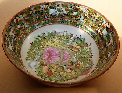 20th Century Chinese Cantonese famille rose bowl