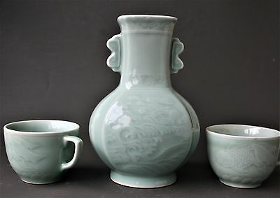 Vintage Chinese Very Lovely Celadone Porcelain Vase & Two Cups