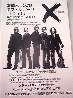 DEF LEPPARD 'X' 2003 Tour Japanese Flyer / mini Poster 10x7 inches