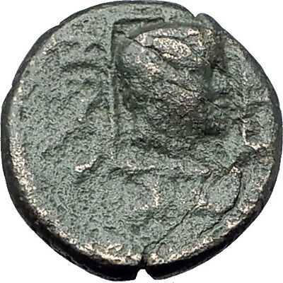ABDERA THRACE Genuine 345BC Authentic Ancient Greek Coin GRIFFIN & APOLLO i61733