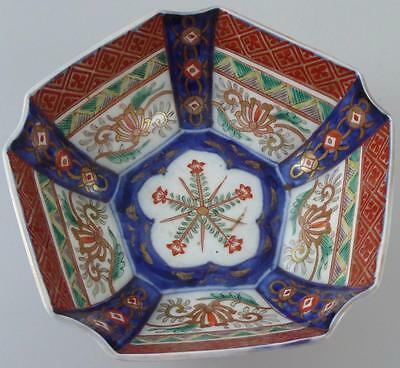 ANTIQUE IMARI LOBED SHALLOW BOWL 1800s?? MARKED